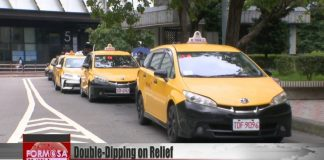 The Taiwanese government looks into taxi drivers double-dipping on COVID-19 relief fund