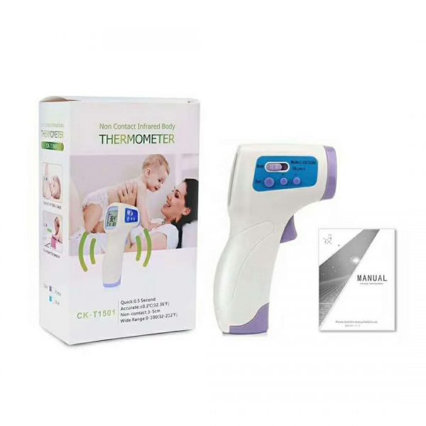 DN-997 Non-Contact Digital Infrared Body Thermometer Gun